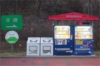 パーキングエリアの災害対応自動販売機_a0003909_7254014.jpg