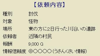 e0051412_19595091.jpg