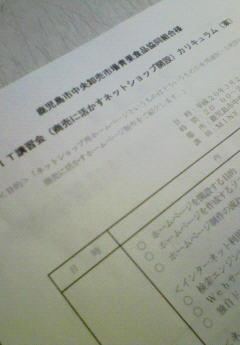 b0032314_14491198.jpg