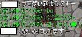 f0074114_1912795.jpg