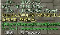 f0132029_22274293.jpg