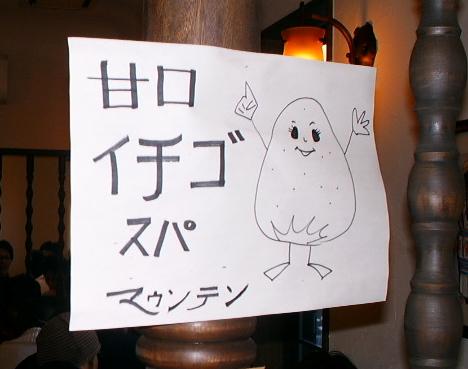 噂どおりの店_f0042034_1492073.jpg