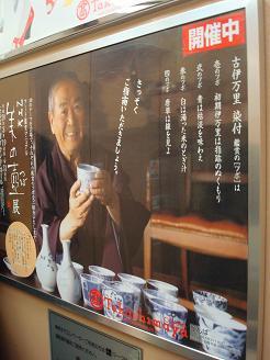 NHK美の壺展♪・石窯ピッツェリア サンタアンジェロ♪_b0110035_231232.jpg