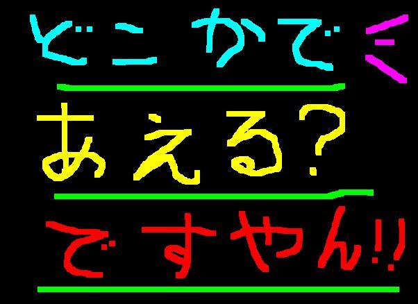 f0056935_20561694.jpg