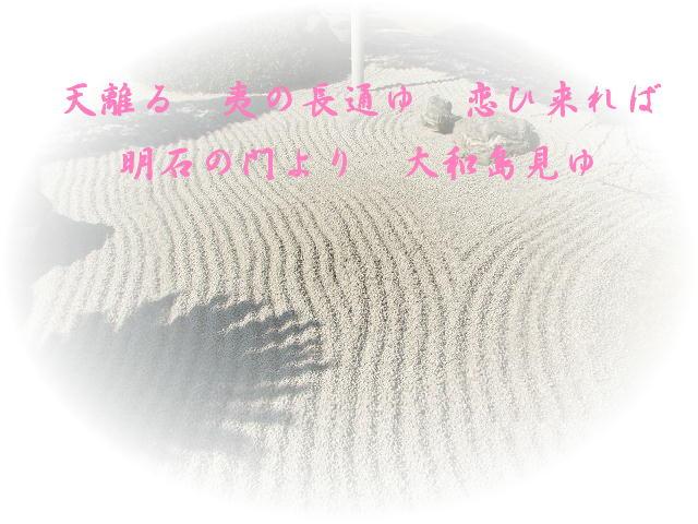 f0099535_1721732.jpg