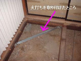 和室の床工事_f0031037_172739.jpg