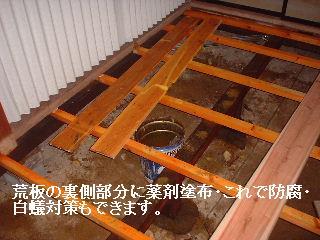和室の床工事_f0031037_174418.jpg