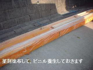 和室の床工事_f0031037_17509.jpg