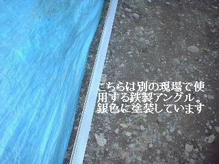 和室の床工事_f0031037_1762045.jpg