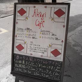 神楽坂散策 その1_d0113340_20545327.jpg