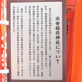 神楽坂散策 その1_d0113340_2111082.jpg