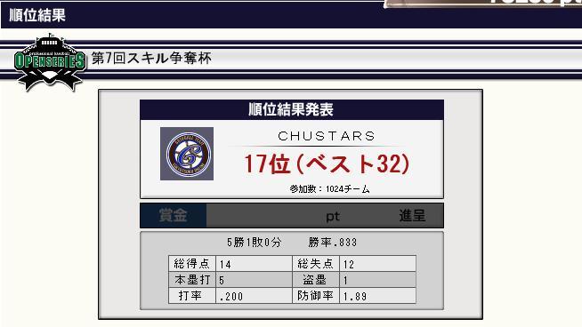 f0017745_0151121.jpg
