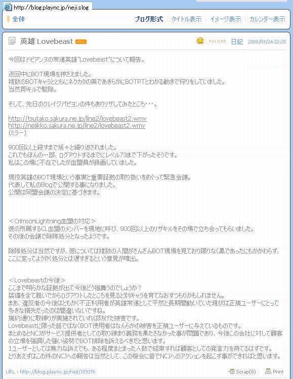 b0075548_1393195.jpg