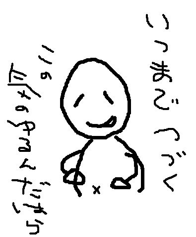 b0090351_16574647.jpg