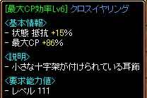 f0016964_1404218.jpg
