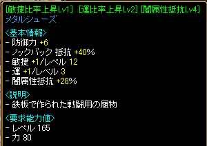 f0016964_1405052.jpg