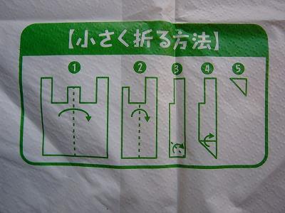 f0106664_832985.jpg
