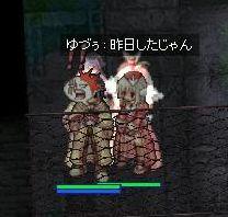 b0081866_13113251.jpg