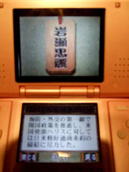 d0080566_10342454.jpg