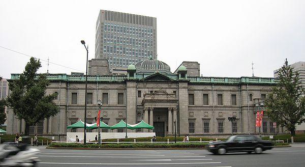 日本銀行大阪支店_f0139570_23042.jpg