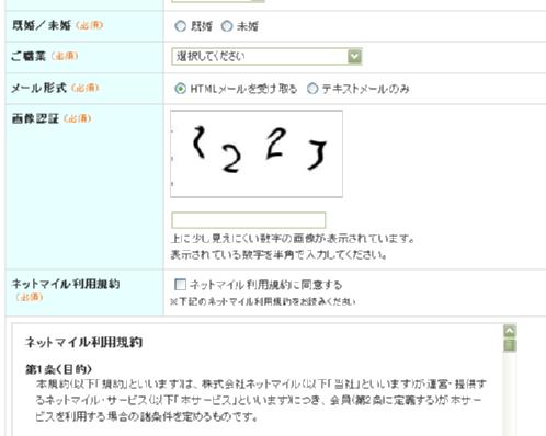 b0127377_12201033.jpg