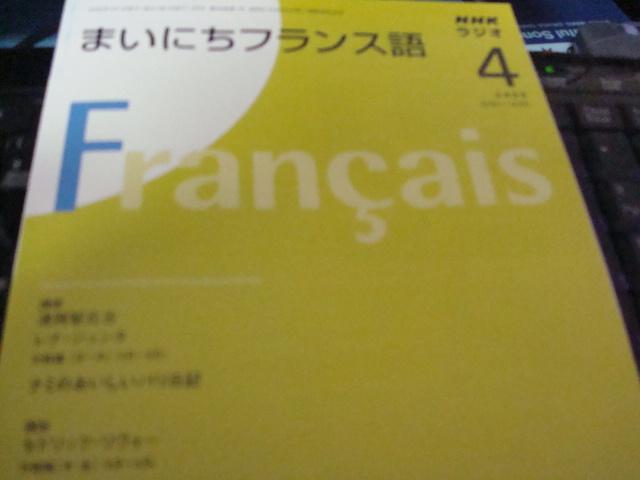 f0062680_0411014.jpg