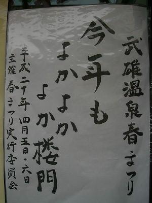 b0114493_14101881.jpg