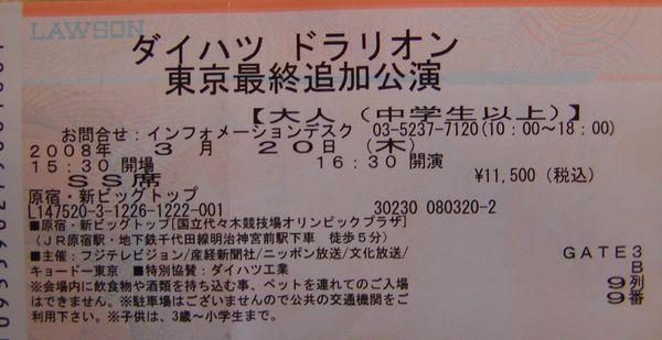 c0104793_16491891.jpg