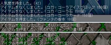 f0127202_1595478.jpg