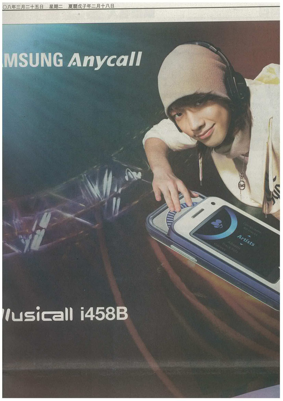 Rain, Anycallオリンピックテーマヘソングプロデューシング参加  _c0047605_019238.jpg