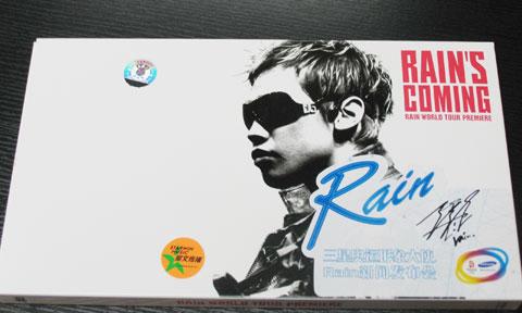 Rain, Anycallオリンピックテーマヘソングプロデューシング参加  _c0047605_0204021.jpg