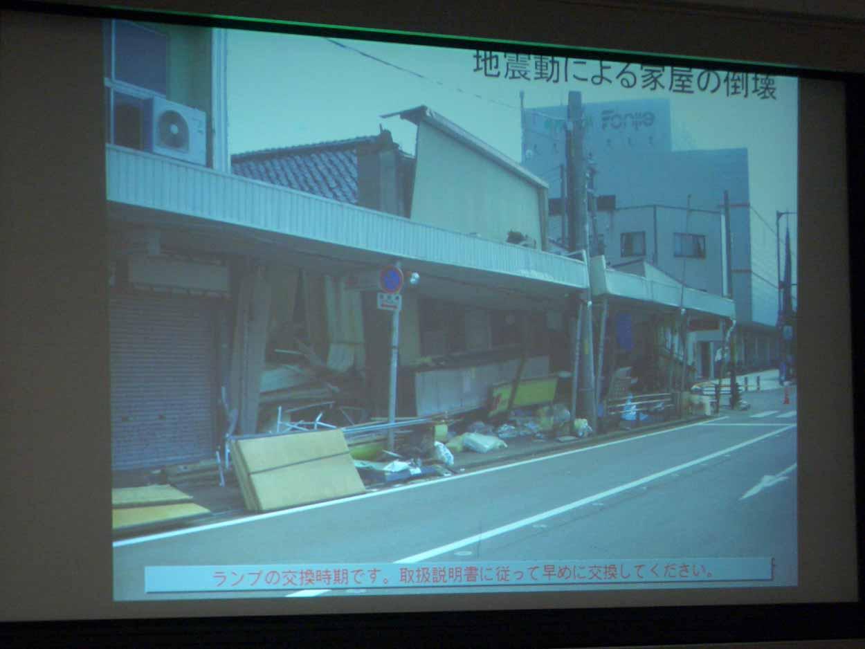 「地震に負けないまち・商店街」を考える勉強会_f0141310_21525049.jpg