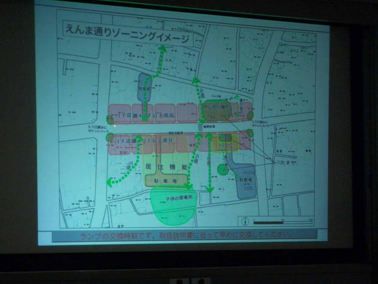 「地震に負けないまち・商店街」を考える勉強会_f0141310_21535994.jpg