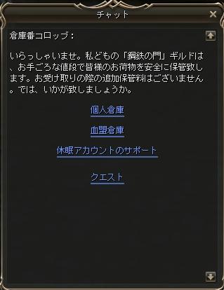 b0062614_218521.jpg