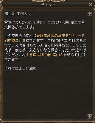 b0062614_2244988.jpg