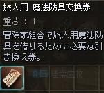 b0062614_2252567.jpg