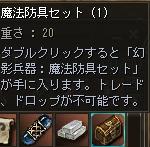 b0062614_2262771.jpg
