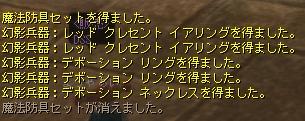 b0062614_227926.jpg