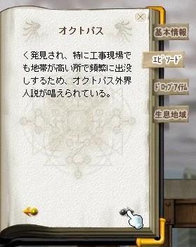 e0030817_20245511.jpg