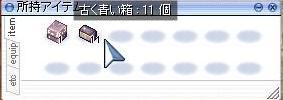 f0107520_6171079.jpg