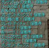 f0107520_617496.jpg