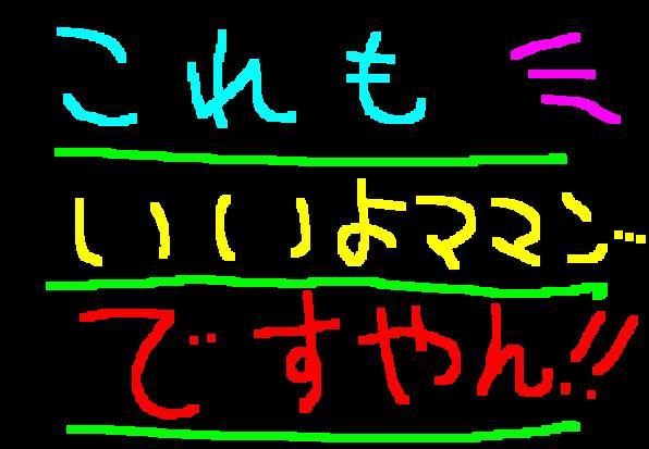 f0056935_102927100.jpg