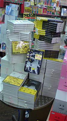 vol.346 【へうげた書店をさがせ】天下一へうげ書店・今日のヴィレッジヴァンガード下北沢_b0081338_4132793.jpg