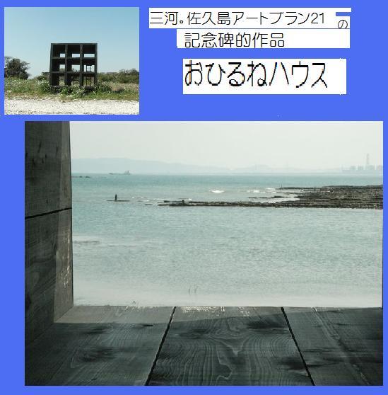 b0102639_1444163.jpg