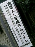 a0070552_23305471.jpg