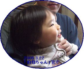 a0052666_1484622.jpg