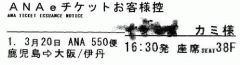 c0001269_1015055.jpg