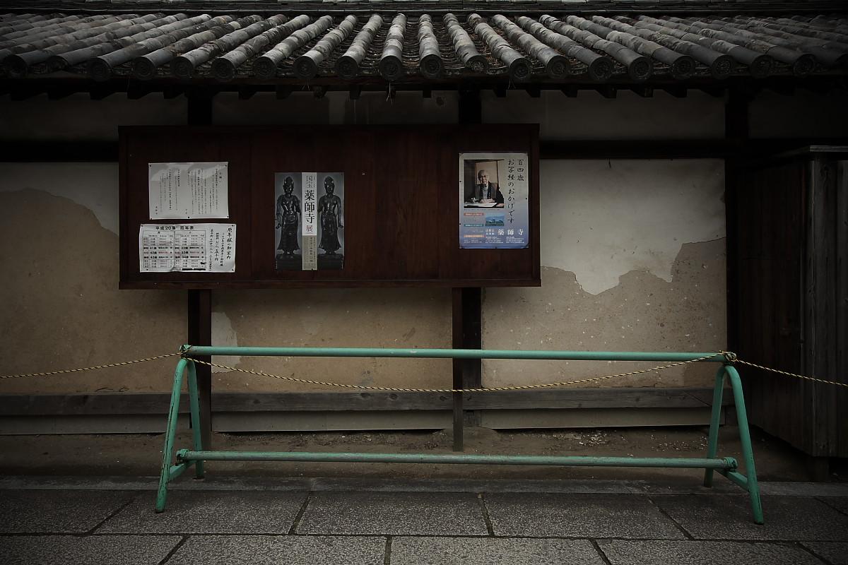 奈良 オフ会 <3/2> 薬師寺編_f0021869_12461012.jpg
