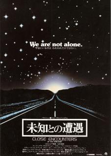 『未知との遭遇』(1977)_e0033570_23153097.jpg