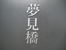 f0138874_16584693.jpg
